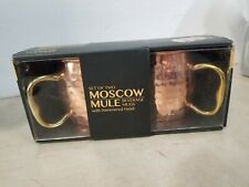Godinger Moscow Mule Copper Beverage Mug Set of Two Hammered Finish NEW