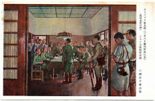 INDONESIA,NETHERLANDS INDIES,JAPANESE OCCUPATION COVER/POSTCARD,STAMP:1942 JAPAN