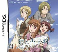 USED Nintendo DS Ookami to Koushinryou: Umi o wataru Kaze Import