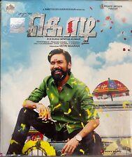 Kodi - Tamil Audio CD - Santhosh Narayanan