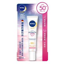 [NIVEA] PROTECT & WHITE Whitening Sun Serum Sunblock 30ml SPF 50+ PA+++ NEW
