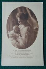 Antique Photographic Postcard Empress Alexandra Imperial Russia & Baby Alexei