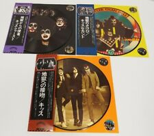 """KISS 10"""" PICTURE DISC SET OF 3 LIMITED EDITION"""