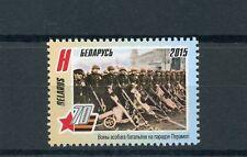 Belarus 2015 MNH Victory Great Patriotic War 70th Anniv End WWII 1v Set Stamps