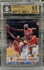1993-94 SkyBox Hoops #28 MICHAEL JORDAN Bulls BGS 9.5 GEM MINT