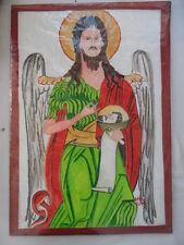 Orthodox Christian Icon St. John the Baptist