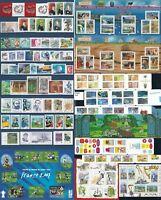 2007 FRANCE Tous les TIMBRES de l'Année NEUFS ** LUXE 105 timbres année complète