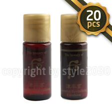 [The history of Whoo] Jinyul Balancer Lotion Set 20pcs Anti-Aging Newest