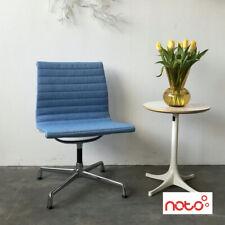 Vitra EA 105 Stuhl - Alu Chair - Eames - Hopsak blau/elfenbein - hellblau