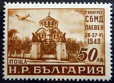 Bulgarien Bulgaria Kat. 696 1949 Air Mail MNH