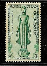 HICK GIRL- BEAUTIFUL MINT LAOS STAMP   SC#C9  1953 ISSUE        E1024