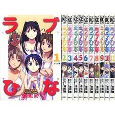 Manga Love Hina Anime version Vol.1-11 Comics Complete Set Japan Comic F/S
