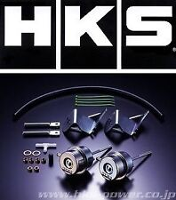 HKS Adjustable Turbo Actuators Upgrade High Boost -For R33 GTR Skyline RB26DETT