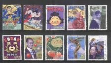 JAPAN 2000 20TH CENTURY (1945-1952) SERIES 10TH ISSUE COMP. SET OF 10 STAMP USED