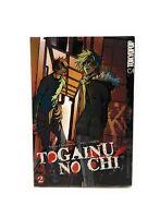 Togainu no Chi Vol. 2 by Nitro+ChiRAL and Suguro Chayamachi English Yaoi Manga