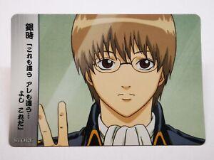 Gintama Bandai anime manga carddass carte card made in japon #379