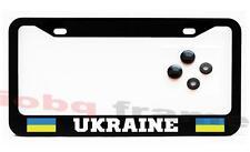 UKRAINE UKRAINIAN FLAG Black License Plate Frame +Screw Caps