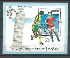 Football Cambodge (4) bloc oblitéré