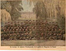 LA MUSIQUE DU REGIMENT PREOBRAJENSKY GARDE DE L EMPEREUR RUSSE IMAGE 1897 PRINT