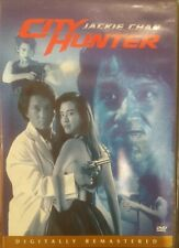 CITY HUNTER RARE DVD JACKIE CHAN MARTIAL ARTS MOVIE JOEY WONG JAPANESE COMIC