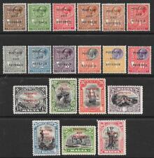 Malta 1928 Complete Set to 10/- (Mint)