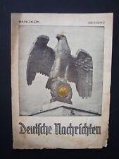 Rare GERMAN LEGATION NEWS, November,1942, Rommel North Africa Berlin Radio Music