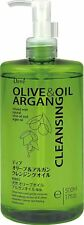 Deve Olive & Argan Cleansing Oil 500ml From Japan