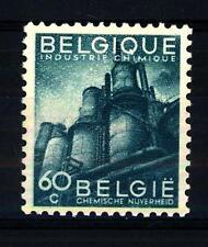 BELGIUM - BELGIO - 1948 - Propaganda per l'esportazione belga