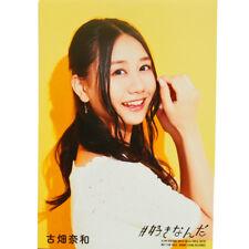 "SKE48 Nao Furuhata AKB48 ""#Sukinanda"" photo Normal Ver."