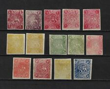 Middle East Persia1875 Classic LOT / Mint