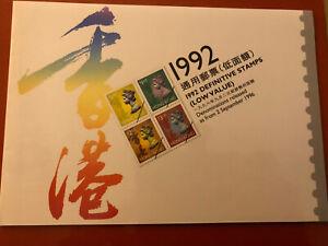 Hong Kong Definitive Stamps (low Value). Souvenir Stamp Set MNH . 1996