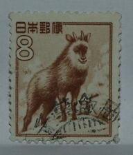 Vintage Stamps Japan Japanese 8 Eight Y Yen Goats Antelope Serow Animals X1 B21a