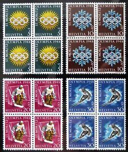 SWITZERLAND 1948 Olympic Games (4) in U/M Blocks of 4 SALE NV891