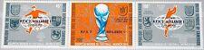 CAMEROUN KAMERUN 1974 777-79 C217a Soccer World Cup Munich Fußball WM Sport MNH