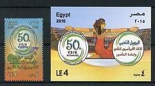 Egypt 2015 MNH FAIR 50th Anniversary 1v Set + 1v Imperf M/S Stamps