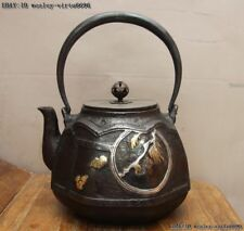 Jepanese Iron Silver Gilt Bamboo Tree Peony Flower Water Bottle TeaPot Teakettle