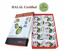 HALAL Certified - Vigor Kobo Pineapple Cake Box of 10 pc, 清真認證 - 維格鳳梨酥10個