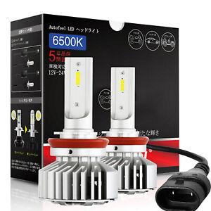 Pair H7 Pulg LED Headlight Light Bulbs Hi/Lo Beam Replace Halogen 185W 19000LM