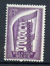 Belgium 1956 SG#1583, 4f Europa MH Cat £13 #A53456