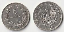 1930 Greece 5 drachmai coin