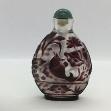 ✨ A SUPERB VINTAGE CHINESE SCENT/SNUFF BOTTLE WITH A DECORATIVE OVERLAY ✨