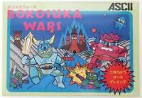 "FAMICOM NES FC""BOKOSUKA WARS""ASCII BRAND NEW JAPAN"