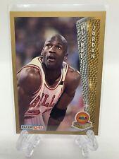 MICHAEL JORDAN 1992-93 Fleer NBA Award Winner Subset #246 Chicago Bulls NM MVP