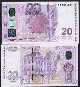 BULGARIA 20 LEVA P-121 2005 > Commemorative Hybrid POLYMER AA UNC MONEY BANKNOTE