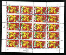 US 3370, 2000 NEW YEAR, $6.60 PANE OF 20, BELOW FACE, MNH  (US256)