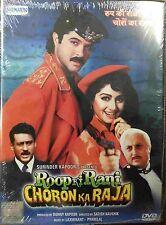 Roop Ki Rani Choron Ka Raja - Anil Kapoor, Sridevi - Official Hindi DVD ALL/0