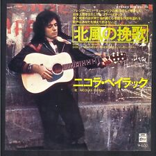 NICOLAS PEYRAC RARE PRESS. JAPON 1976 IL Y AVAIT 45T SP ODEON 20.128 JAPAN NEUF