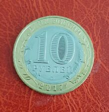 Münzen Aus Russland Günstig Kaufen Ebay