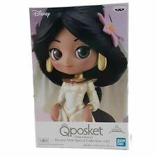 Disney Q Posket Jasmine Dreamy Style Special Collection Volume I by Banpresto