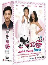 Love Marriage (戀愛結婚 Korea 2008) DRAMA 8-DVD KOREAN/MANDARIN